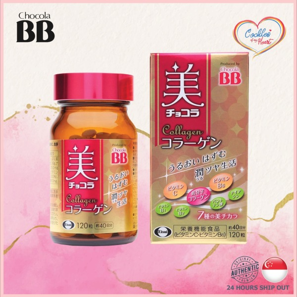 Buy [SG] AUTHENTIC EISAI CHOCOLA BB COLLAGEN 120 Tablets Singapore Seller Instock Local Ready Stock Singapore