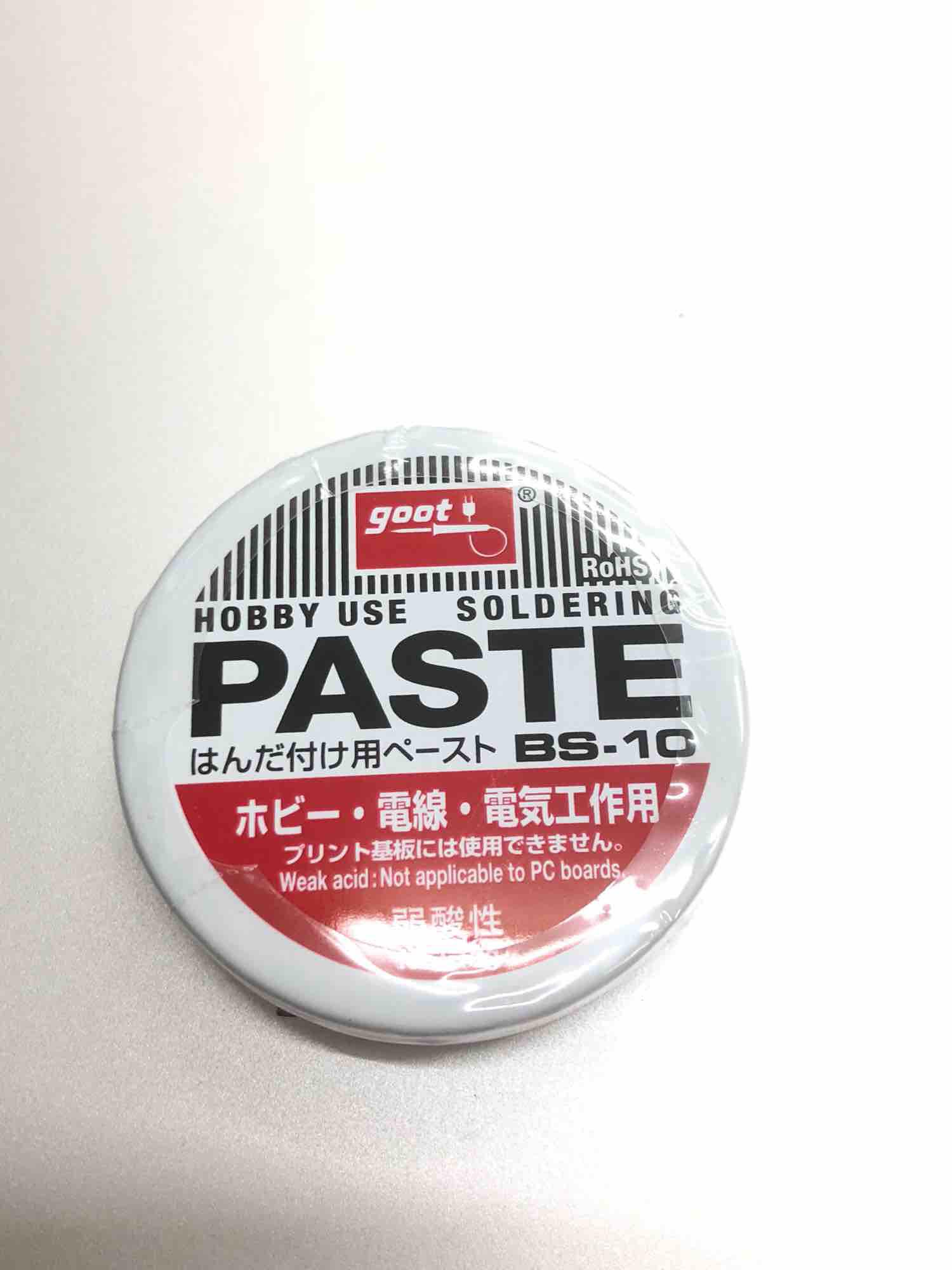 Japan Goot BS-10 Soldering Paste (1piece)