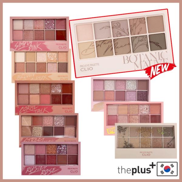 Buy [CLIO] 2021 NEW! Pro Eye Palette (9 COLORS) Singapore