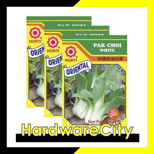 Horti Vegetable Seeds Pak Choi White (3 PACKETS) [HWC-034]