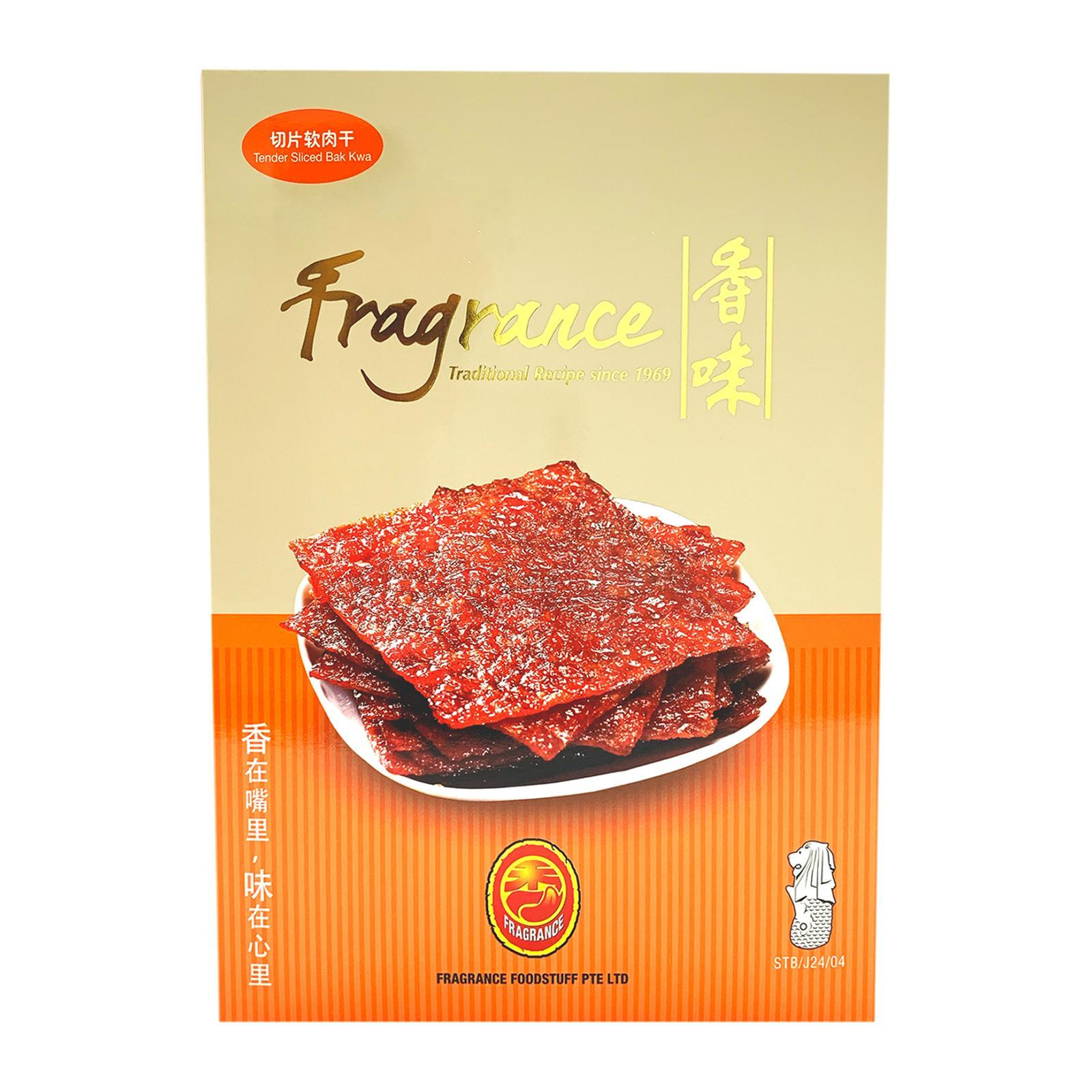 Fragrance Signature Sliced Tender Bak Kwa