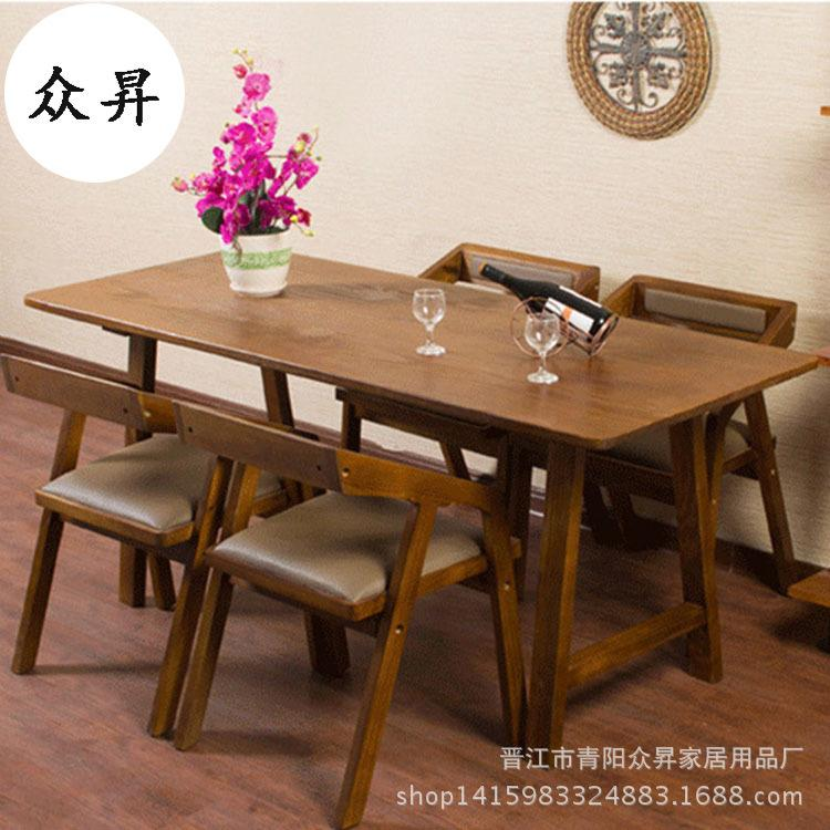 Chinese Style Classical All Solid Wood Table Household Rectangular Dining Tables And Chairs Set Cafe Tea Shop Occasional Table And Chair