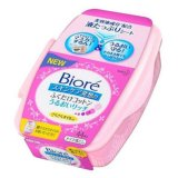 Latest Biore Cotton F*C**L Sheets Wipes Make Up Remover Refill 44 Sheets