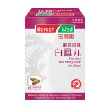 Borsch Med Premium Bai Feng Wan With Pearl Borsch Med Cheap On Singapore