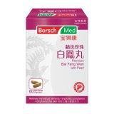 How Do I Get Borsch Med Premium Bai Feng Wan With Pearl