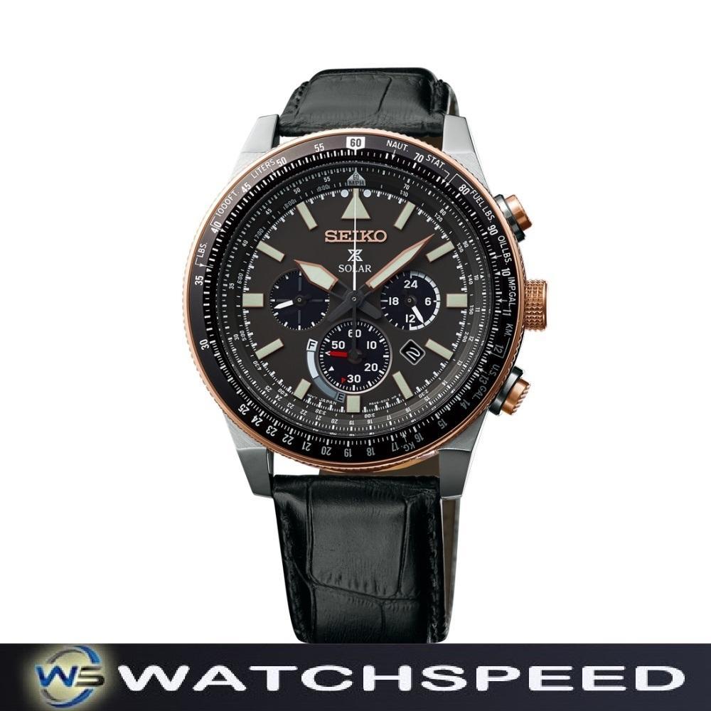 Seiko SSC611P1 SSC611P SSC611 Prospex Solar Chronograph 100M Men's Watch