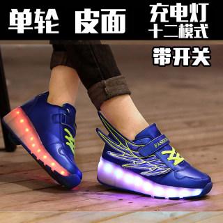 Giày Bánh Xe Nam Sinh Giày Biến Hình Nam Nữ Trẻ Em Đôi Bánh Xe Duy Nhất Thay Thế Đi Bộ Ròng Rọc Người Lớn Trẻ Em Giày Nổ Với Giày Bánh Xe thumbnail