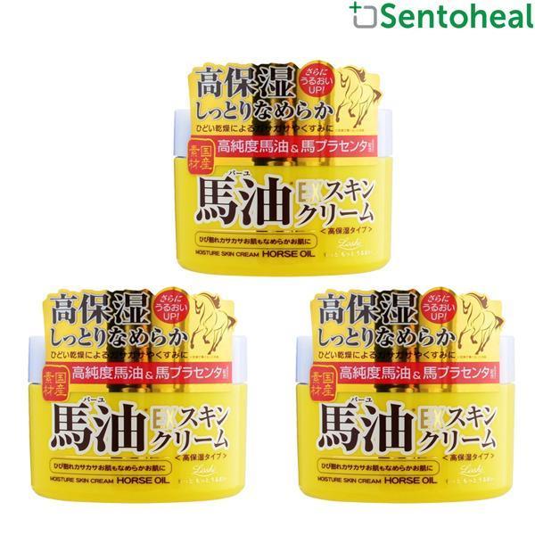 Buy Loshi Horse Oil Skin Cream EX 100g x 3 Singapore