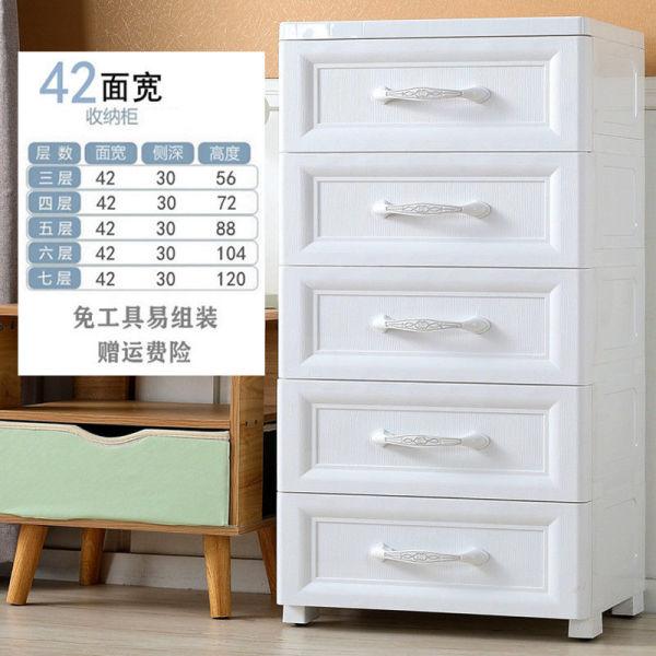 type Large drawer plastic storage cabinet childrens wardrobe simple shoe cabinet storage rack