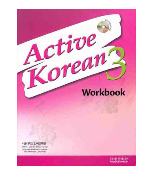 Active Korean 3 WB (with CD)