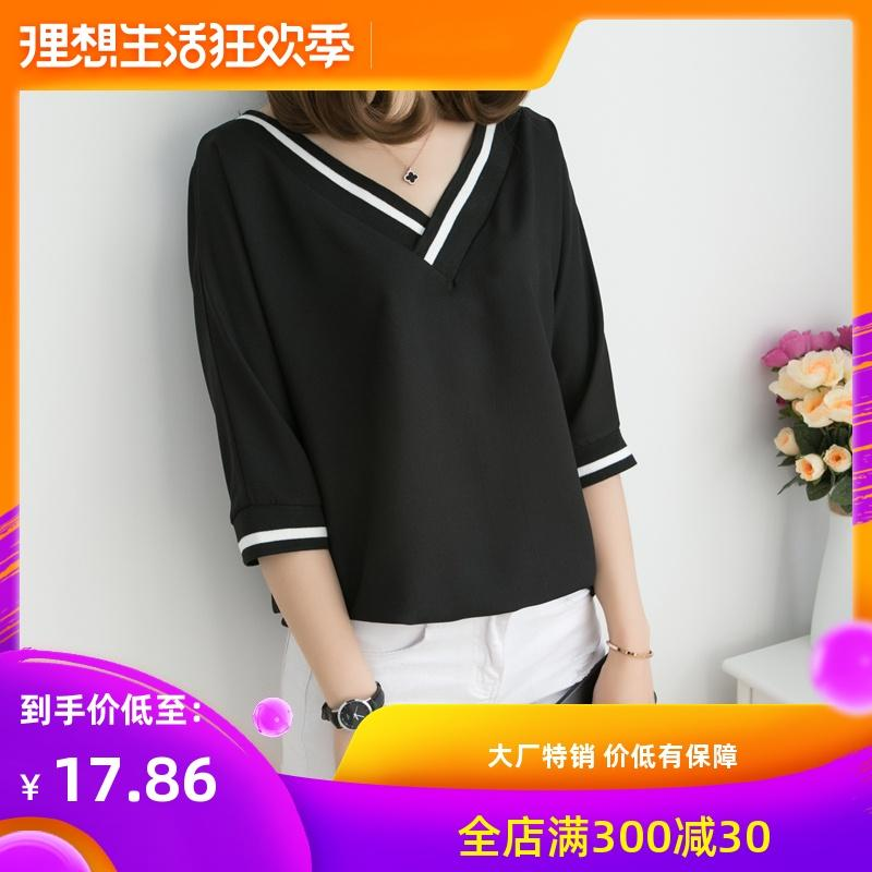 4fb7377d0c9 Short Sleeve T-shirt Female 2019 New Style Large Size Dress Fat Mm Loose  Hide