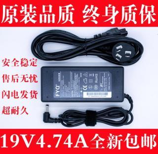 Fyq Cho Toshiba M300 M301 M302 M303 M305 M306 M307M308 Nguồn Điện Adapter thumbnail