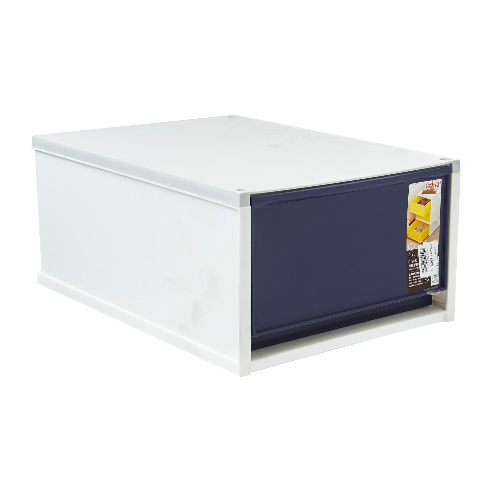Citylife 9L Frost Single Tier Drawer (Large)