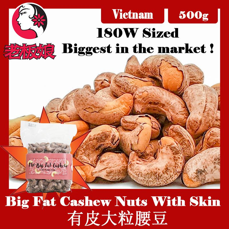 Charcoal Baked Cashew Nuts With Skin 500g By Laobanniang.