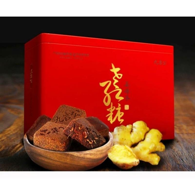 Buy 【READY STOCK】正品九吉公纯正姜母茶(400g/Box)  Original Jiu Ji Gong Traditional Ginger Tea Singapore