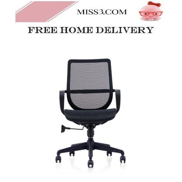 Mid-Back Office Chair Singapore