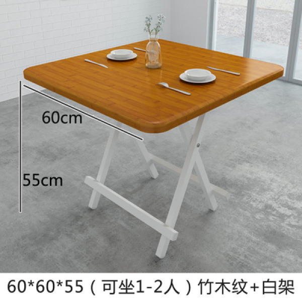 New Products Household Folding Table Simplicity Portable Solid Wood Grain Dining Table for 4 People Square Leisure Four fang zhuo zi Teapoy Table