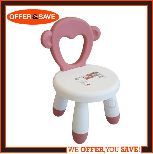 SHUNMEI Cartoon Animal Design Kids Chair/ Stool With Backrest - SM-2178