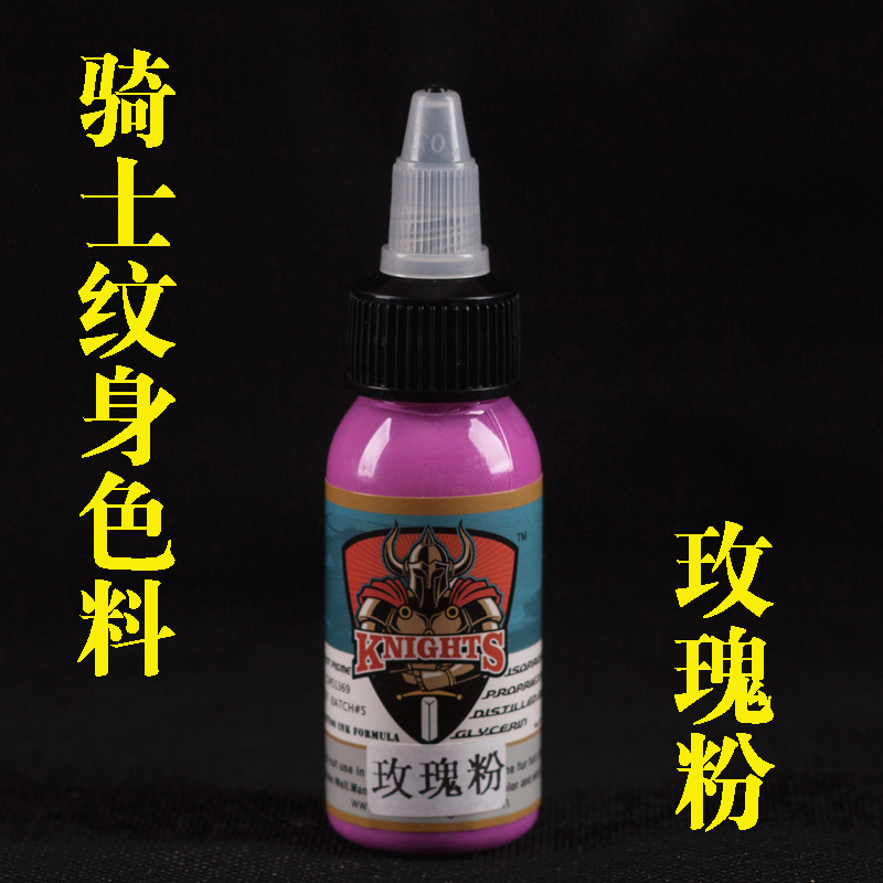 Buy America Knight Tattoo Pigment-Rose Pink Knight Color Tattoo Pigment Tattoo Pigment Color Tattoo Care Solution Singapore