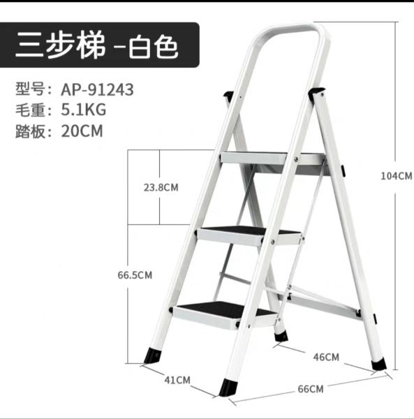 (Amura Living) Sturdy 3 Step Ladder
