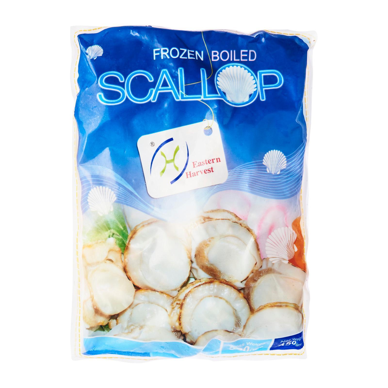 Ehf Boiled Scallop - Frozen