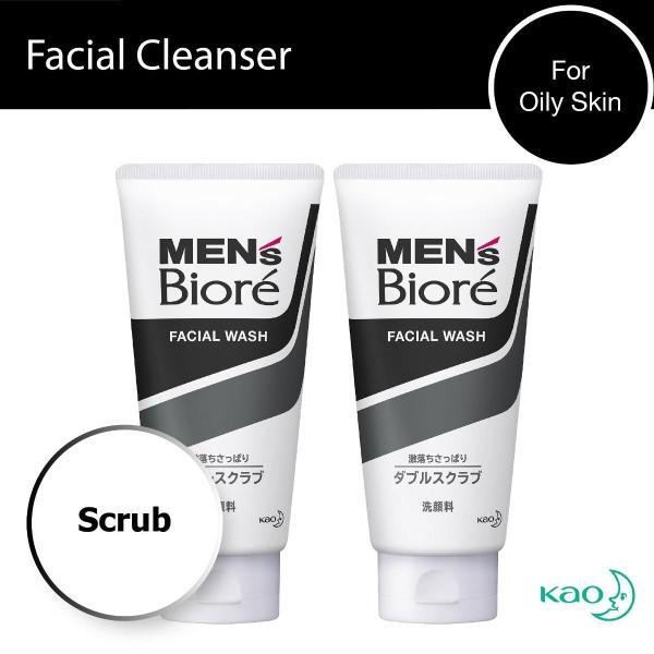 Buy Mens Biore Black and White Double Scrub Facial Wash 130g x2 Singapore