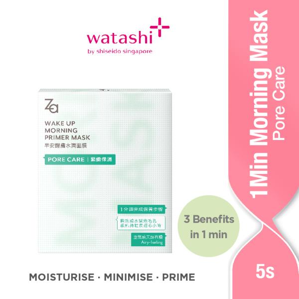 Buy ZA Morning Primer Mask Pore Care 5s Singapore