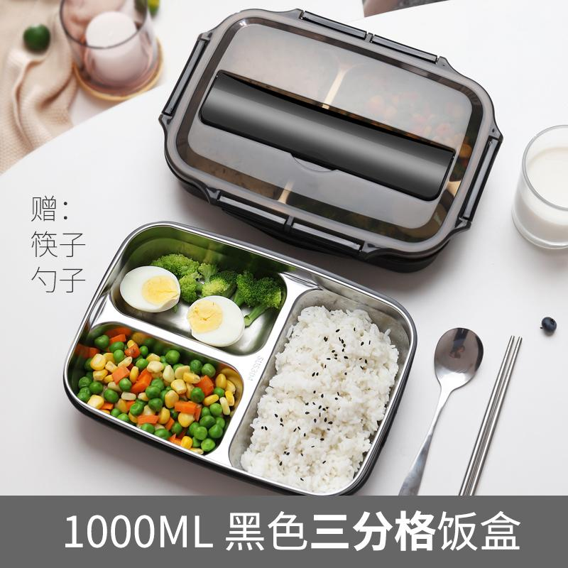 973a0aa55131 Japanese Style Stainless Steel Thermal Lunch Box Bento Students Portable  Eat Box Set Septated Office Workers Plate Seperated Small