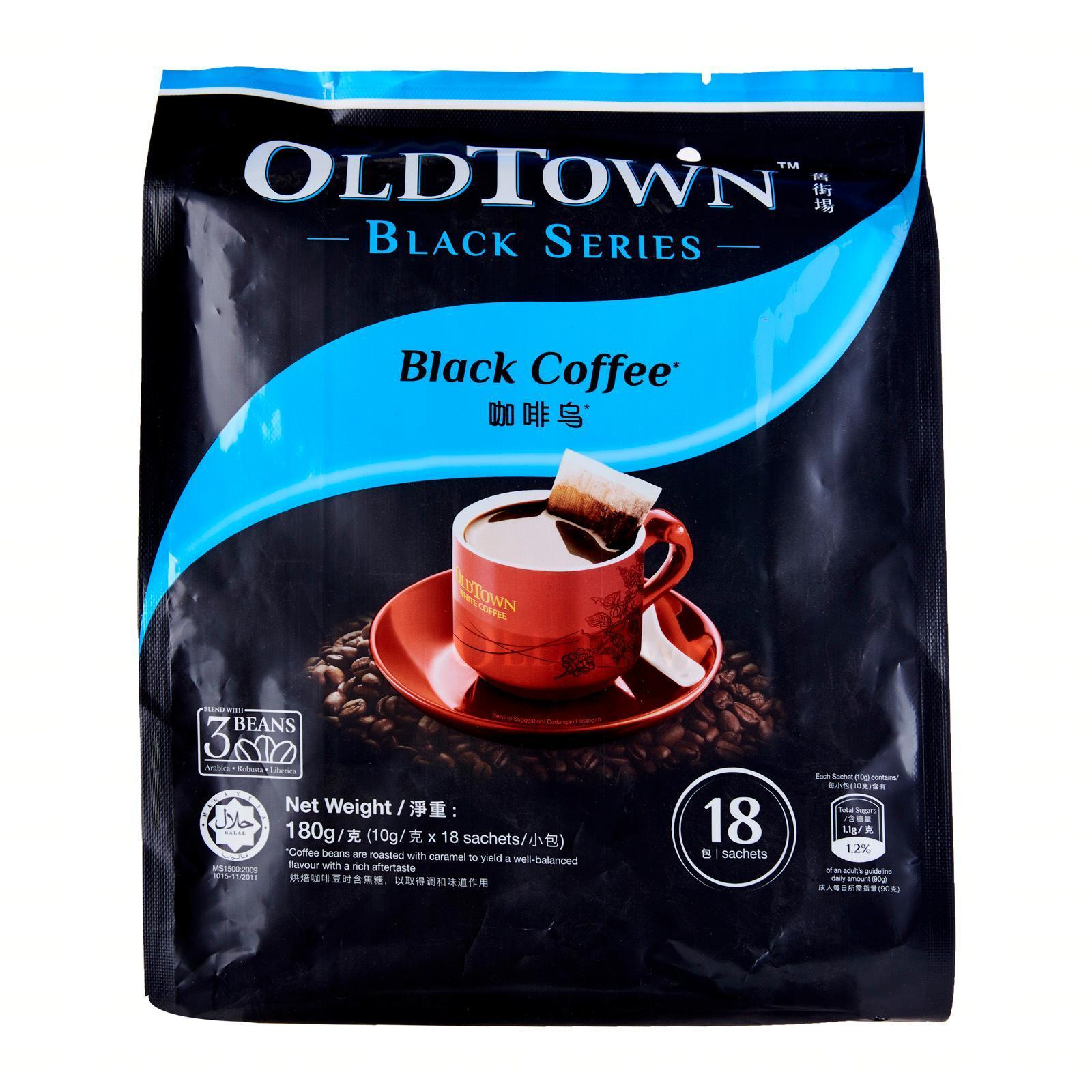 Old Town White Coffee Black Series Black Coffee
