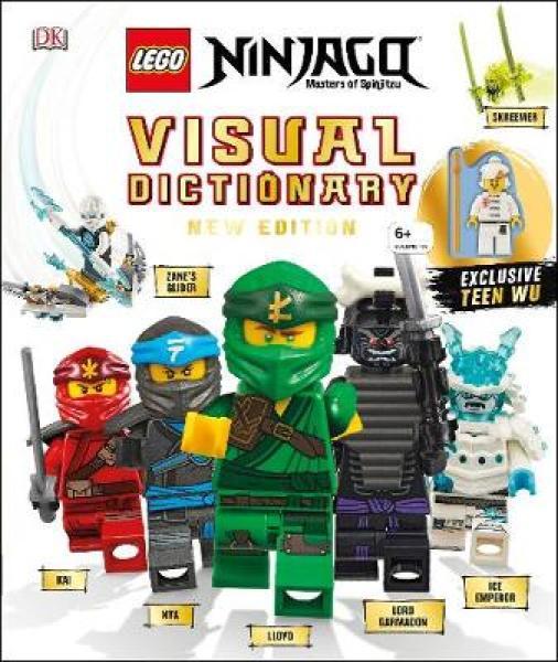 LEGO NINJAGO Visual Dictionary New Edition: With Exclusive Teen Wu Minifigure HARDCOVER (9780241363768)