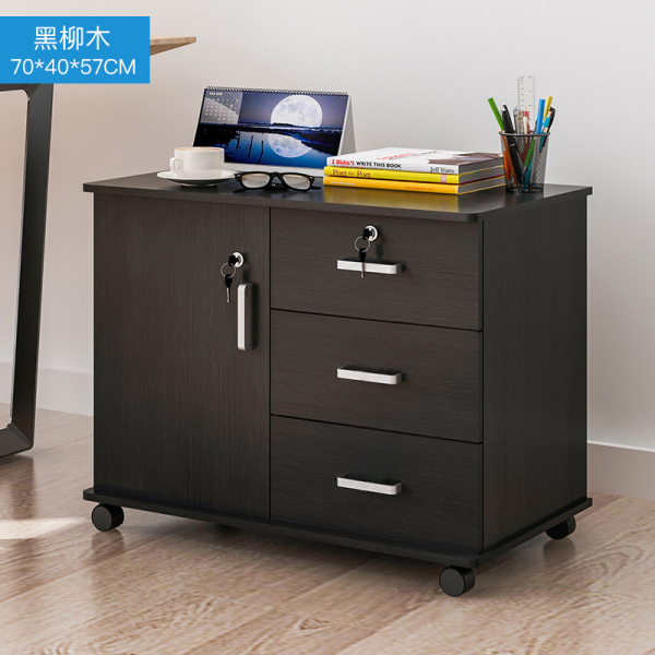 Wood Office A4 Cabinet Movable Cabinet Moving Cabinets Low Cabinet Lock Three Drawer Locker under the Table and Brought a Small Dresser