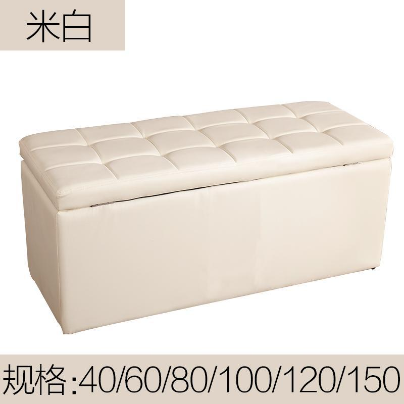 Storage Stool Bench Stool-Shoes Shop Storage Sofa Stool Pink Bedside Armchair Can Be Put Shoes of SHOEBOX with Change Shoes