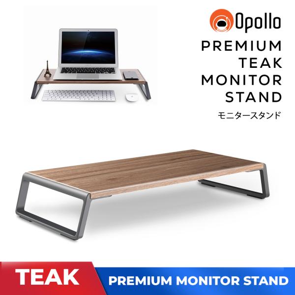 Opollo Premium Teak Wood Monitor Stand , Laptop, Notebook, PC, Desktop Organizer Shelving , Aluminium Alloy Legs Ergonomic Workspace Design