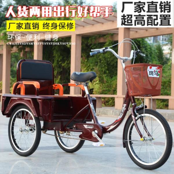 Ride Tricycles Pick up the Child Children Homes for the Foot Pedal Luggage Bicycle Young STUDENTS Bicycle Family Single Person Singapore