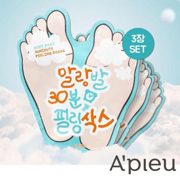 Buy [3pairs] APIEU Soft Foot Peeling Foot Socks | Foot Mask | Foot Peeling Mask Singapore
