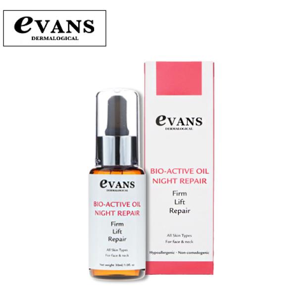 Buy Evans Dermalogical Bio-active Oil Night Repair Singapore