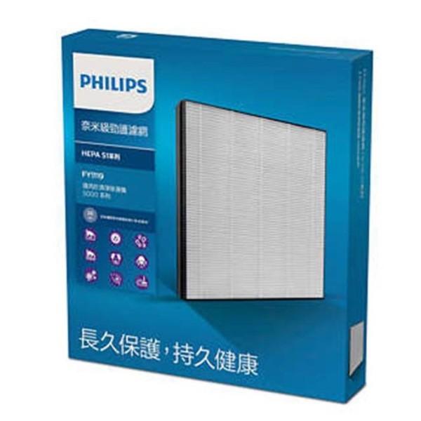 Philips NanoProtect filter HEPA Series 1 for DE5205 Dehumidifer - FY1119 Singapore