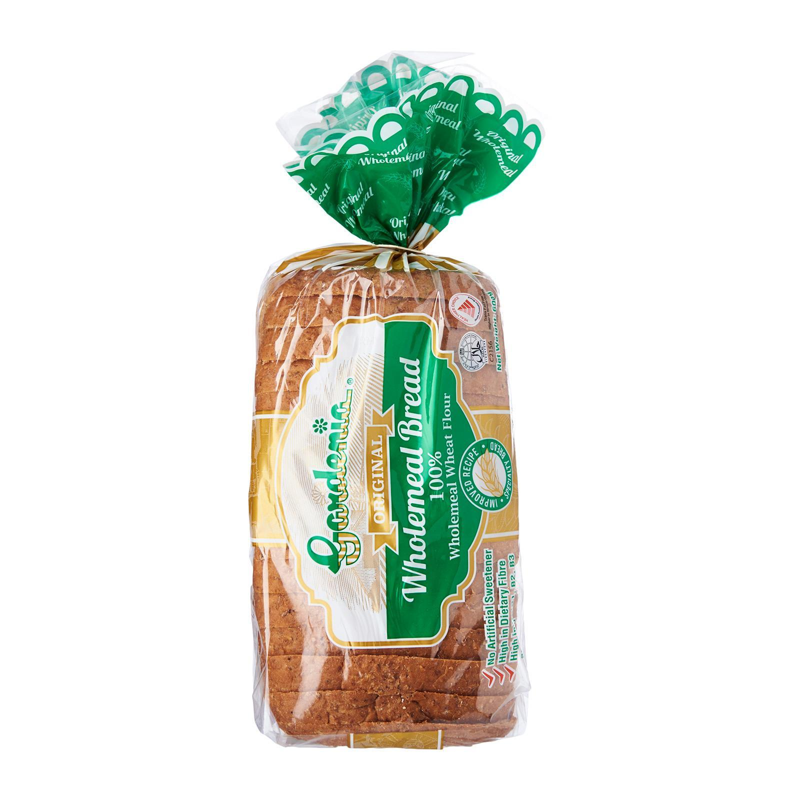 Gardenia Original Wholemeal Bread By Redmart.
