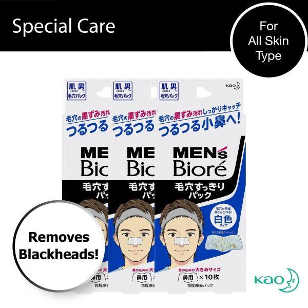 Buy Mens Biore Pore Pack 10s x3 Singapore