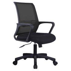 Discount C30 Ergonomic Officer Chair Black Oem