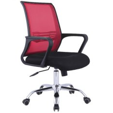 Price C30 Ergonomic Officer Chair With Metal Base Red On Singapore
