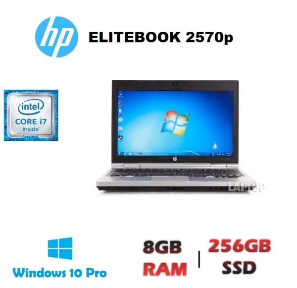 [Refurbished] HP Elitebook 2570p / Intel Core i7 3rd Gen(Silver) 8GB ram/256GB SSD/Win 10 pro/MS office
