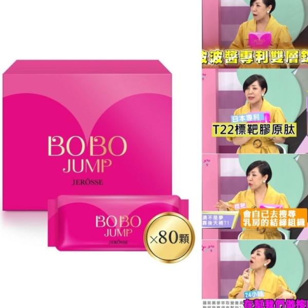 Buy Bobo jump Singapore