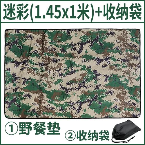 Oxford Cloth Picnic Mat Waterproof Moisture Proof Pad Mat Extra-large Thick Outdoor zhang peng dian Portable