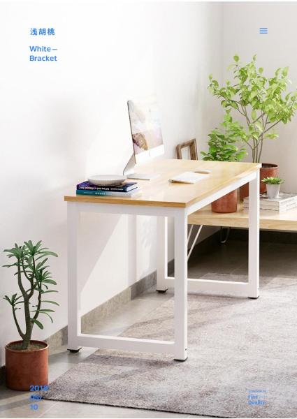 Professional Computer Table - Study Table Modern Simple Style Computer Desk PC Laptop Study Table