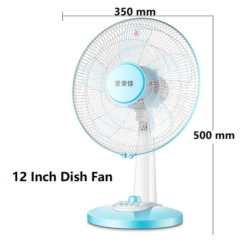 Stand Electric Fan Floor 16 Inches 5 Leaves Remote Control Singapore