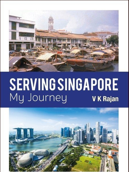 Serving Singapore: My Journey (Hardcover)