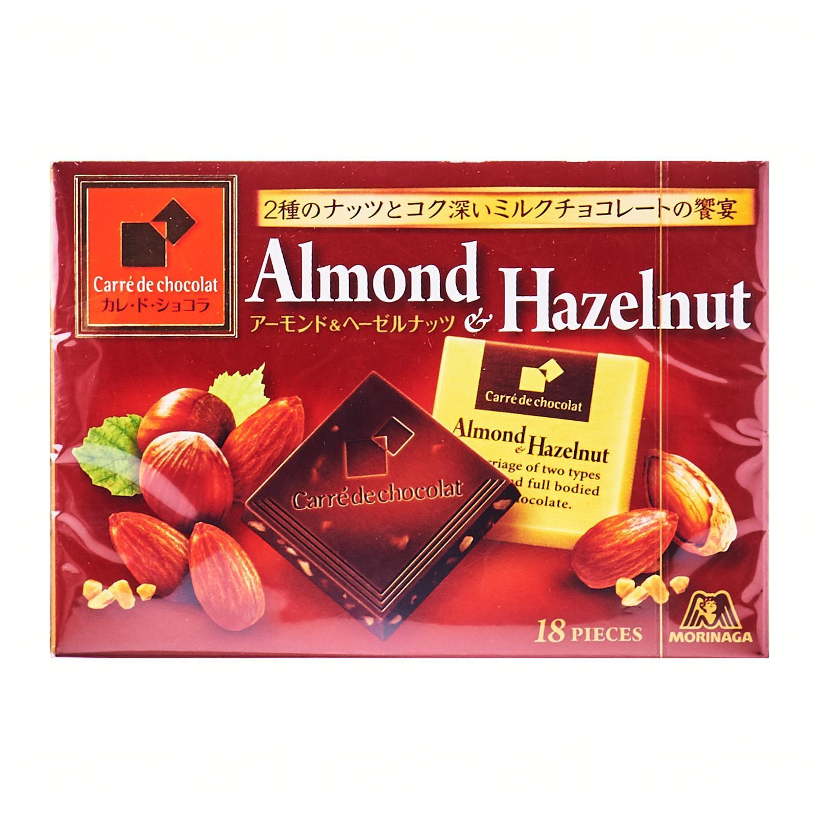 Morinaga Carre De Chocolat Almond And Hazelnut - Jetro Special