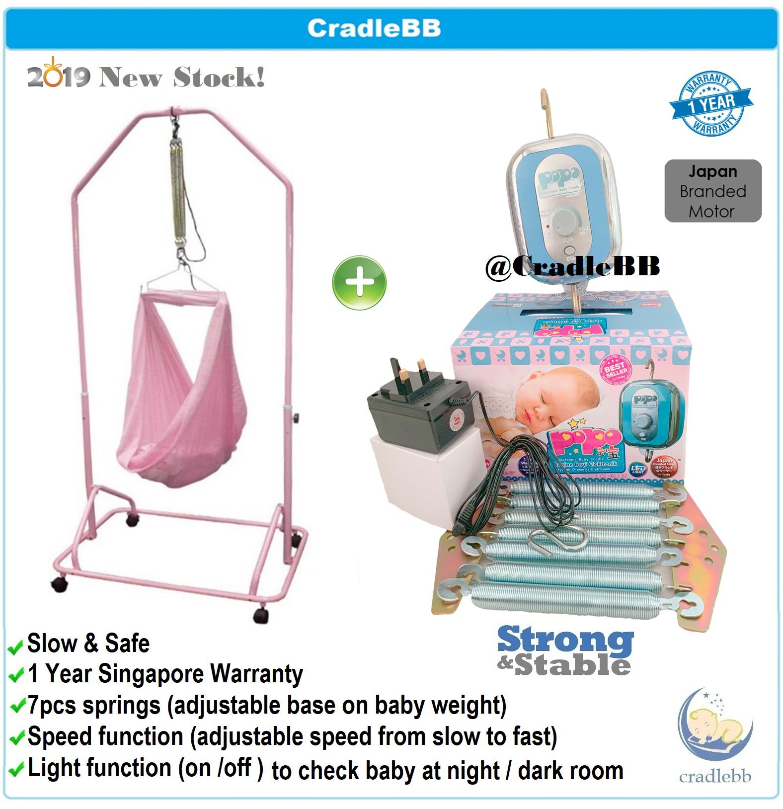 Baby Cradle / Spring Cot/ Yaolan (free 1 Net & Free Installation Service) By Cradlebb.