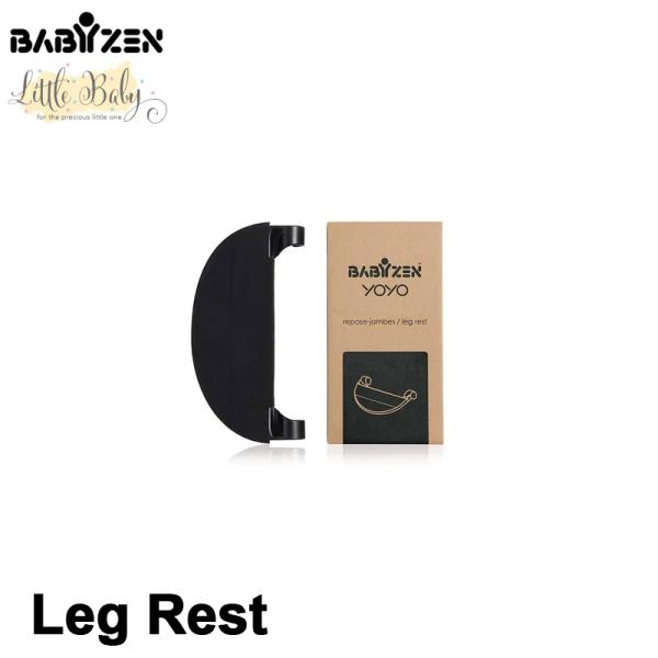 BABYZEN YOYO Leg Rest Singapore